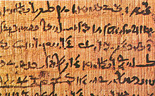 Papyrusis a thinpaper-likematerial made from thepithof the papyrus plant